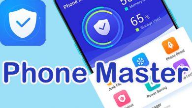 phone master